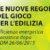 Efficienza energetica ed acustica: le nuove regole del gioco. Seminari a Torino e Bologna