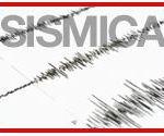 Bonus sismica