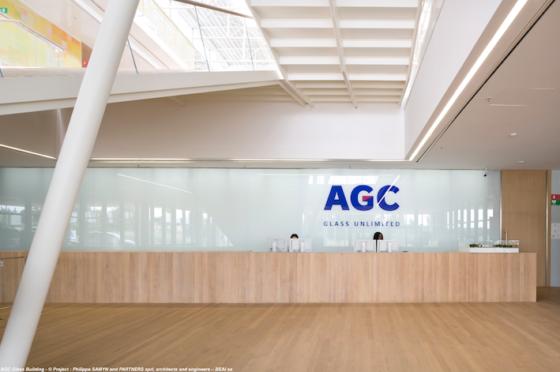 oltre a quella vetri stampati AGC Glass Europe ha già ottenuto la certificazione per altre gamme