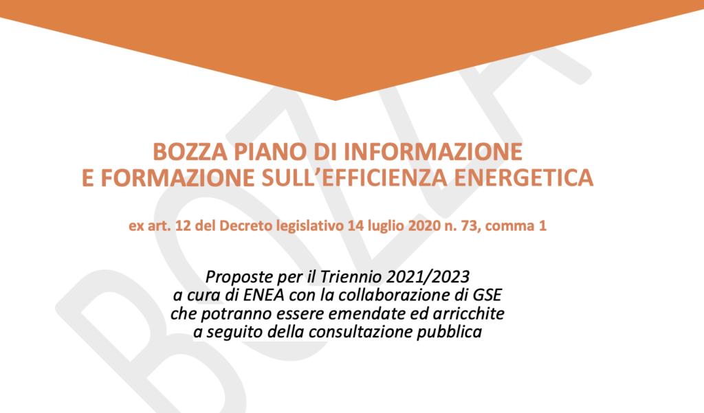 Efficienza energetica: ENEA apre consultazione pubblica online